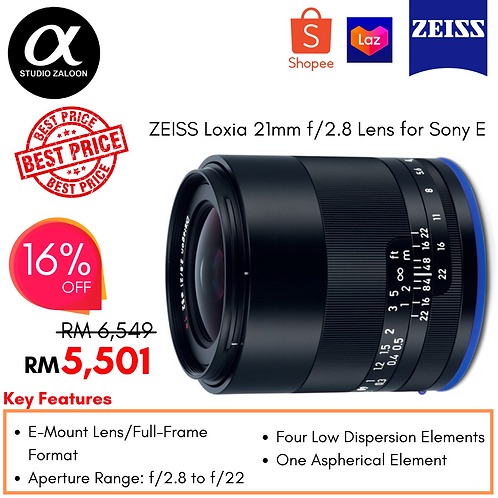 Zeiss Loxia 21mm f/2.8 Lens for Sony E Mount ( Special Offer )