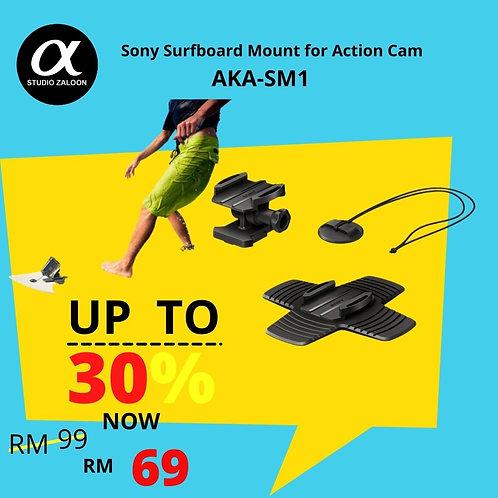 Sony AKA-SM1 Surfboard Mount