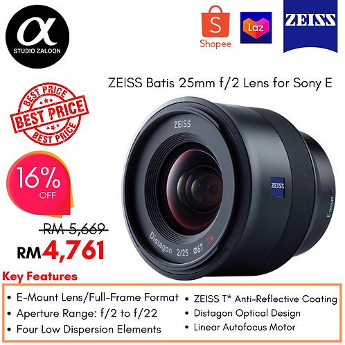 Zeiss Batis 25mm f/2 Lens for Sony E Mount ( Special Offer )