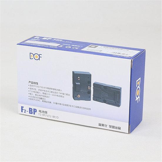DOF F2-BP V Mount Battery Adapter Plate
