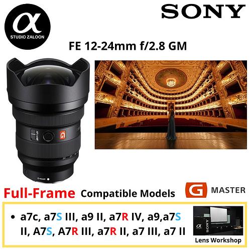 Sony  12-24mm f/2.8 GM Lens