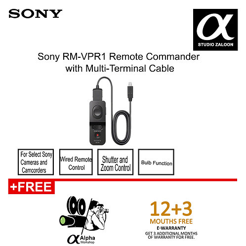 Sony RM-VPR1 Remote with Multi-terminal Cable