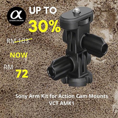 Sony VCT-AMK1 Arm Kit