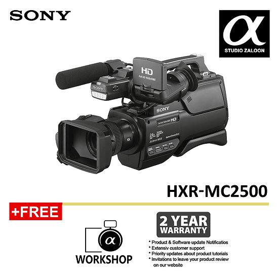 [ PRE ORDER 3 WEEKS ]Sony HXR-MC2500 Shoulder Mount AVCHD Camcorder