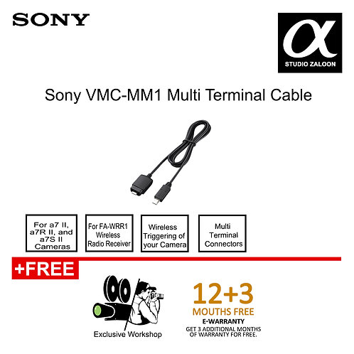 Sony VMC-MM1 Multi Terminal Cable