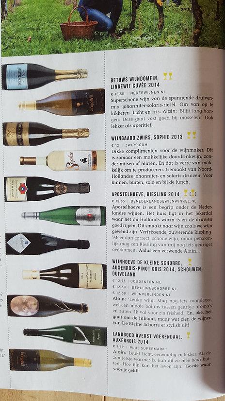 winelife2