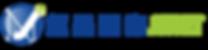 鉅晶-Logo中英簡_網路通訊(無網址及網通代理).png