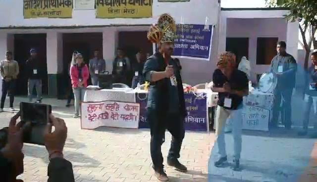 Project Khushhali || Meerut Division, UP