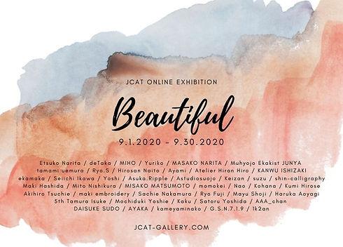 JCAT_Exhibition_『Beautiful_』820x595.