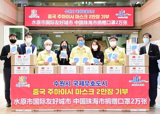 珠海政府捐赠给韩国(1).png