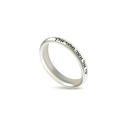 טבעת כסף דקה