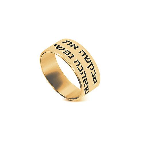 טבעת כסף בינונית