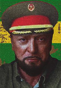 General Vincent portrait