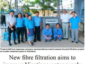 弊社の取り組みが、ラオスの現地新聞Vientiane TIMESに掲載されました