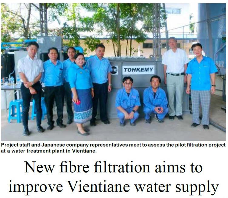ラオスの現地新聞に掲載:ギエモンプロは中小企業の海外進出をサポートしています