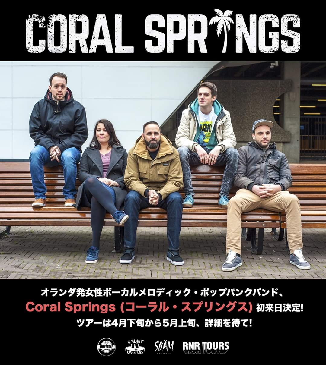 Coral Springs touraffiche Japan
