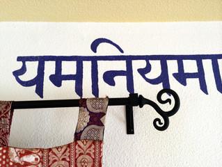 How is Your Sadhana?