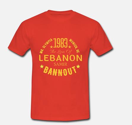 Samir Bannout T-Shirt - Golden Era Edition