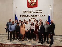 MGIMO Summer Program Students at the State Duma or Parliament