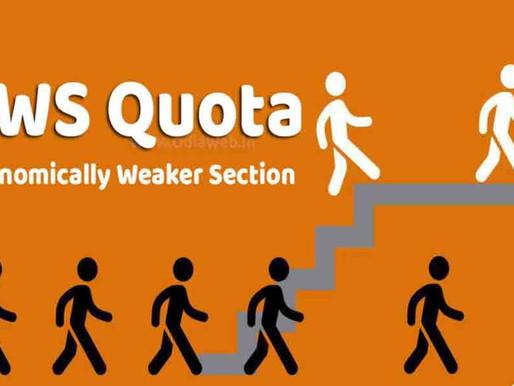 EWS quota in Telangana from 2021-22 academic year