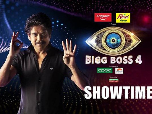 Bigg Boss 4 Telugu disappoints with unknown faces as contestants