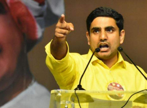 Nara Lokesh shocks TRS Govt!