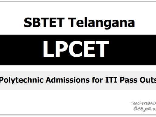 TS LPCET 2020 exam date rescheduled: Latest Update