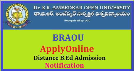 BRAOU B.Ed (Special Education) Entrance Test 2020-21: Latest Update