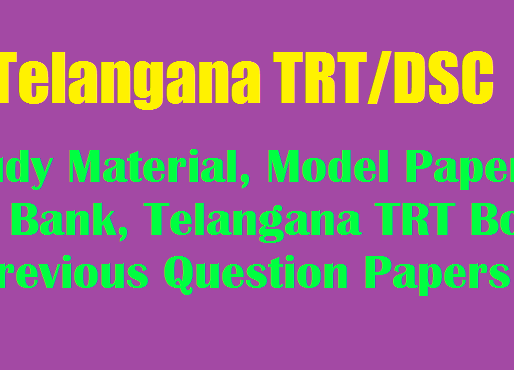 TS DSC (TRT) Recruitment 2021: Total Posts 9,600: Latest Update