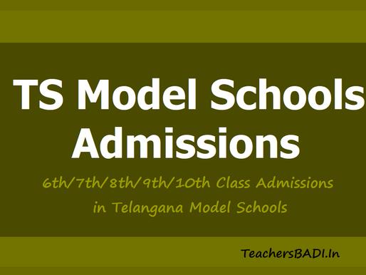 Telangana Model Schools Admission Test 2021: Latest Update