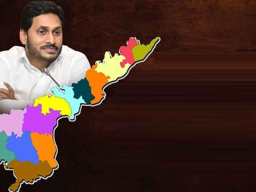 Andhra Pradesh debt burden (loans) under YSRCP Jagan govt