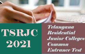 TSRJC CET 2021: Telangana Gurukul Junior Colleges Inter 1st year Admissions: Latest Update