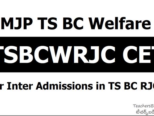MJPTBCWREIS Telangana: Gurukul Junior College Inter Admissions 2021-22