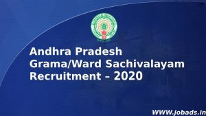 AP Village and Ward Secretariat Posts Recruitment exams from August 9 to 14!