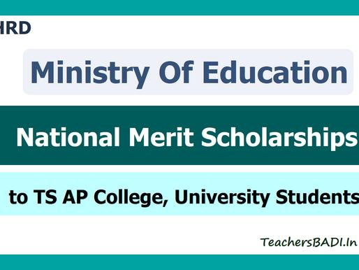 TSBIE-MHRD Inter Scholarships 2021: Telangana Inter Board: Latest Update