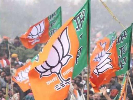 Nagarjuna Sagar Bypoll 2021: BJP Star Campaigners List