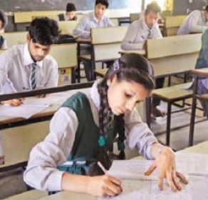 Telangana Govt promotes all school students from Class 1 to 9 without exams (2020-21)