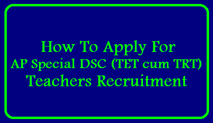 AP Special DSC 2021: Limited Recruitment Exam in Feb