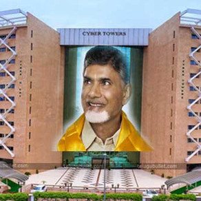 """GHMC Polls: Will Chandrababu's """"TDP silent strategy"""" pays off?"""
