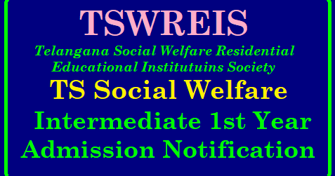 TSWREIS RJC CET 2021: Inter 1st Year Admissions: Latest Update