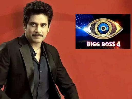 Bigg Boss Telugu Season 4 Grand Finale: Who is 'star attraction'?