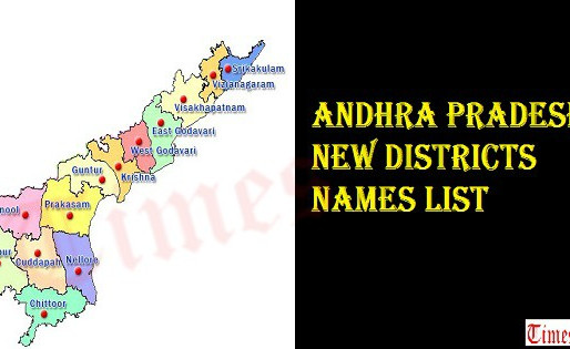Andhra Pradesh New Districts, Revenue Divisions: Breaking News