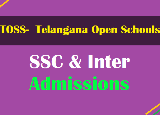 Telangana Open School Admissions (TOSS) 2020-21: SSC, Inter: Latest Update