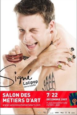 SMAM promo campaign