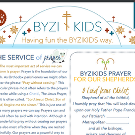August 2019: Kids In Service Issue