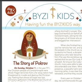 October 2019: Pokrov Issue