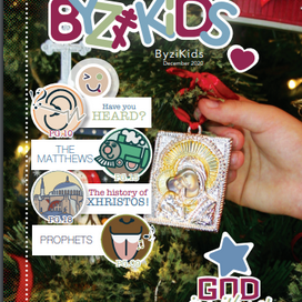 December 2020: Prophets Issue