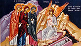 Holy-Myrrhbearers-icon.jpg