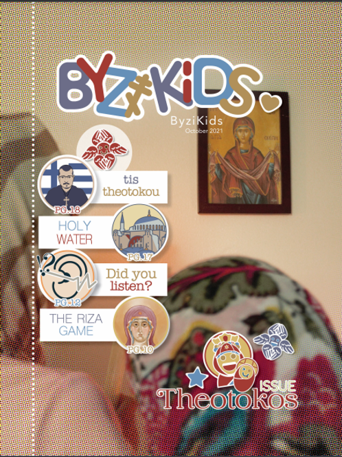 ByziKids Magazine:  October 2021 Issue (only)