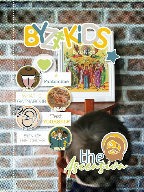 ByziKids Magazine:  May 2021 Issue (only)
